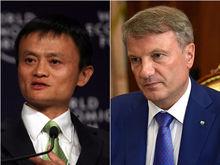«Компания станет крупнейшим игроком». Как Сбербанк и Alibaba Group создают огромное СП