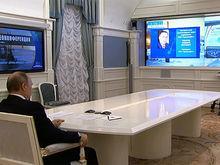 Путин открыл нефтепровод в Красноярском крае