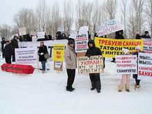 Вкладчики «Татфондбанка» 21 января проведут митинг в Казани