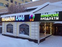 Ресторанная критика Якова Можаева: ресторан «Пельмени Клаб»