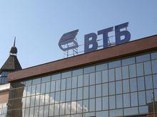 ВТБ задумался о покупке СКБ-банка и Запсибкомбанка