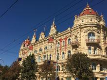 В Администрации города произошли существенные кадровые перестановки