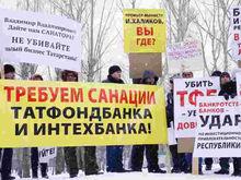 Бизнес без выходных: обзор значимых событий от DK.ru - 23.01.2017