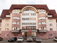 В Екатеринбурге на продажу выставлен «Премьер Отель»