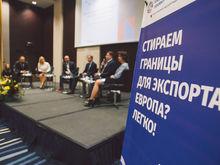 В Казани предпринимателей приглашают на курс по таможенному оформлению экспорта