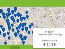 Почта России поможет малому и среднему бизнесу Ростовской области