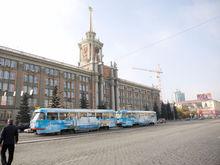 Переделали. Мэрия показала другой проект новой транспортной схемы Екатеринбурга