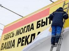 УФАС требует демонтировать более 600 рекламных щитов в Набережных Челнах