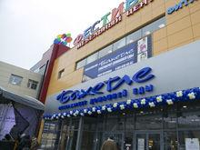 «Бахетле» пошёл на мировую с нижегородским торговым центром