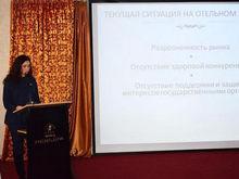 В Татарстане создадут ассоциацию отельеров