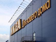 IKEA объявила о снижении цен в России