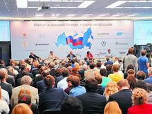 Казань примет ежегодную конференцию для руководителей малого и среднего бизнеса