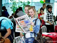 Рынок труда Екатеринбурга не узнать: студенты не ищут денег, а вузы стали работать лучше