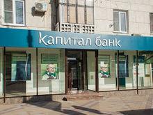 Пропавшие 55 млн рублей бизнесмена Станиславова будет искать Арбитражный суд