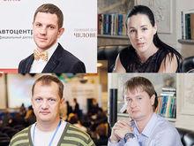 Мероприятия 2017 г., которые нужно обязательно посетить бизнесу Челябинска