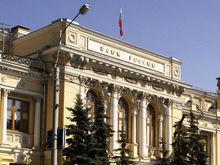 Временная администрация Центробанка покинула «Камский горизонт»