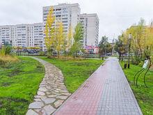 Счётная палата заявила о нарушениях на 5,7 млн руб. при реконструкции парков Татарстана