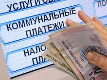 Тарифы на ЖКХ в Красноярском крае завышались на 1,35 млрд рублей