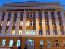 Одному из старейших заводов Екатеринбурга грозят банкротством