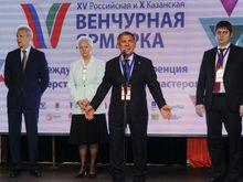 Иннополис примет первый Российский венчурный форум