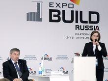 В Екатеринбурге мэрия «закрыла» известную строительную выставку, не спросив организаторов