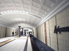 Станцию метро «Дубравная» в Казани откроют в августе 2017 года