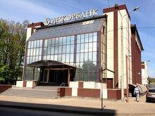 Казанский «Анкор банк» ограничил выдачу наличных
