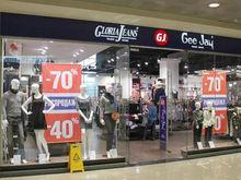 Татарстанское УФАС уличило магазин Gloria Jeans в недостоверной рекламе