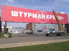 Дилер «КАМАЗа» предстанет перед судом за неуплату налогов на 50,5 млн рублей