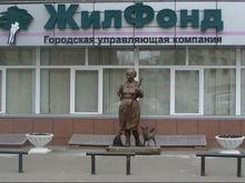 Красноярский «Жилфонд» судится со своими «дочками» из-за долга более 1 млрд рублей