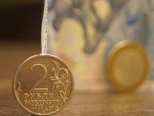 Эксперты рассказали, как валютная закупка Минфина повлияет на курс рубля