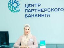 Минниханов обещал поддержать проекты на принципах партнёрского банкинга