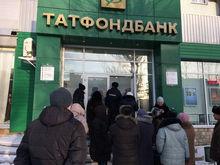 Задержан зампред правления «Татфондбанка»
