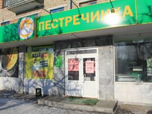 «Пестречинка» закрыла треть своих магазинов в Татарстане