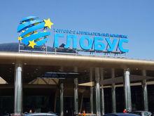Суд велел владельцу екатеринбургского ТРЦ выплатить мэрии более 12,2 млн руб.