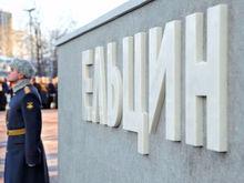 X5 Retail Group зайдет в Екатеринбург-Сити