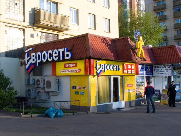 «Евросеть» разделят надвое: ее бизнес вошел в противоречие с задачами операторов