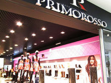 В Арбитраж поступил иск о банкротстве проекта «Татфондбанка» – обувной сети Primorosso
