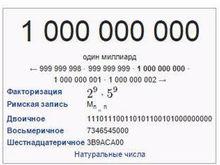 В Ростовской области стало больше миллиардеров