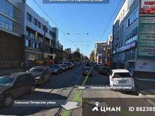 В Нижнем Новгороде продаются склады, бизнес-центры и отель на 5 млрд руб.