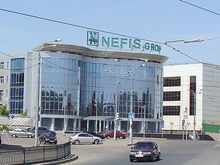 Арбитраж по иску «Нэфиса» наложил обеспечительные меры на «Татфондбанк»
