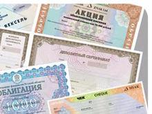 """УК """"Арсагера"""" не смогла добиться выплат по акциям ростовского филиала Газпрома"""