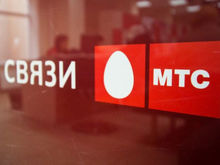 В Татарстане МТС уличили в дискредитации конкурентов