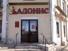 В Казани банкротится швейная фабрика «Адонис»