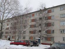 Площадь самой маленькой квартиры в Нижнем Новгороде составляет 13,3 кв. м
