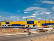"""""""Лента"""" открыла новый гипермаркет в Шахтах"""