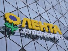 «Лента» открыла первый супермаркет в Новосибирске. На очереди — ещё два