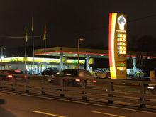 «Роснефть» готова продать АЗС в Татарстане