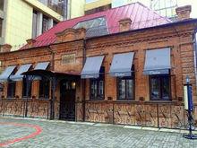 От помпезного к доступному: в Екатеринбурге закрывается ресторан «Особняк»