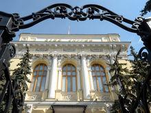 ЦБ РФ подал иск на «Татфондбанк» и «Новую нефтехимию» Роберта Мусина